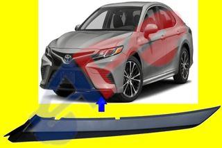 AUTOFiT Inc  - New Aftermarket Auto Body Parts  BUM MOLDING