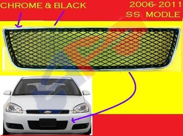 Picture of GRILLE(IN BUM) 06-13 SS (DIAMOND) IMPALA