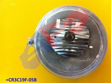 Picture of =CR3C19F-05B ---> FOG LAMP 05-09 R=L W/HEAD-LAMP-WASHER DAKOTA/07-10 300