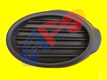 Picture of FOG LAMP COVER 12-14 RH S/SE FOCUS