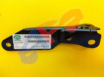 Picture of HOOD HINGE 92-95 LH CIVIC