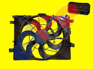 Picture of COOLING FAN ASSY 10-12 3.8L CPE GENESIS