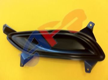 Picture of FOG LAMP COVER 11-13(N-HYBRID) LH SONATA