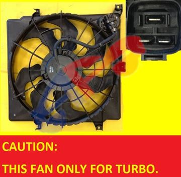 Picture of COOLING FAN (N-HYBRID) 11-13 2.0L SONATA/OPTIMA