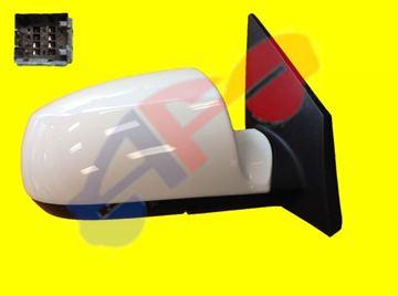 Picture of MIRROR 06-09 RH PTD PWR HT MAN-FOLD SDN RIO/06-06 RIO5
