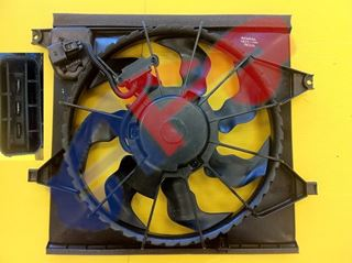 Picture of COOLING FAN 10-11 1.6L SOUL