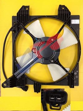 Picture of A/C FAN ASSY 02-07 LANCER