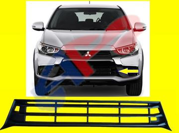 Picture of GRILLE 16-17 LOWER OUTLANDER SPORT