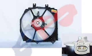 Picture of RAD FAN ASSY 99-03 FMK-0411 PROTEGE