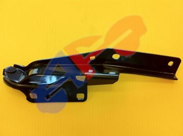 Picture of HOOD HINGE 02-06 LH ALTIMA