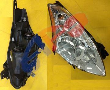 Picture of HEAD LAMP 10-12 RH HALOGEN SDN ALTIMA
