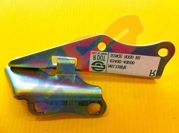 Picture of HOOD HINGE 95-99 LH MAXIMA/I30 96-99