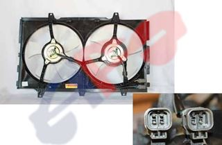 Picture of COOLING FAN 89-94 MAXIMA