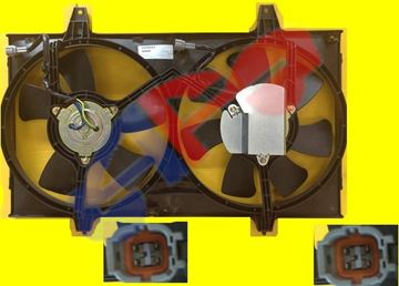 Picture of COOLING FAN 96-99 MAXIMA/97-99 I30
