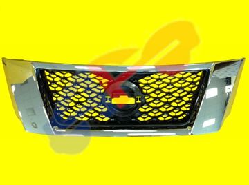 Picture of GRILLE 13-16 W/O CAMERA PATHFINDER