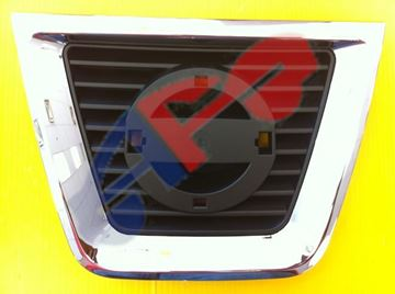 Picture of GRILLE 08-10 CENTER CHR/BLK S/SL ROGUE
