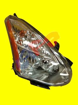 Picture of HEAD LAMP 08-10 RH HALOGEN ROGUE