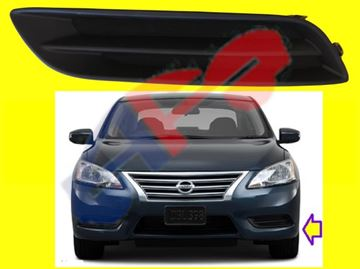 Picture of FOG LAMP COVER 13-15 LH W/O FOG STD SENTRA