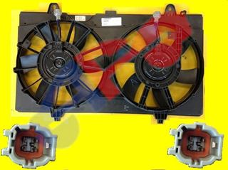 Picture of FAN ASSY 07-12 2.0L SENTRA