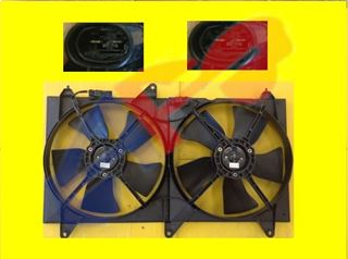 Picture of COOLING FAN 04-06 ASSY DUAL VERONA