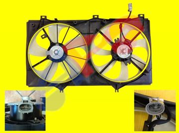 Picture of FAN ASSY 07-09 4CYL CAMRY