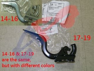 Picture of HOOD HINGE 14-19 LH COROLLA