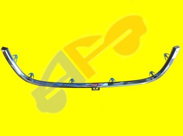 Picture of GRILLE MOULDING 01-02 FT COROLLA