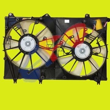 Picture of COOLING FAN 08-13 2.7/3.5L W/  TOW HIGHLANDER
