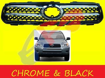 Picture of GRILLE 06-08 LIMITED W/CHR MLD RAV4