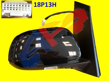 Picture of MIRROR 11-12 LH PTD PWR HT W/SIG W/PDL W/MEM PWR-FOLD SIENNA