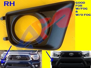 TO1233123 Hood Latch Support compatible with 2012-2015 Toyota Tacoma