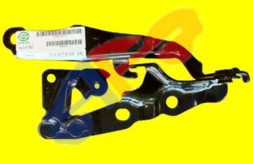 Picture of HOOD HINGE 07-11 LH CAMRY