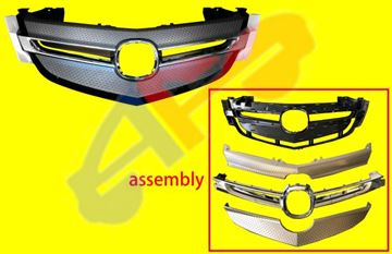 Picture of GRILLE ASSY 07-09 MDX
