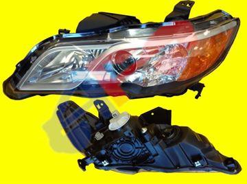 Picture of HEAD LAMP 13-15 LH HALOGEN RDX