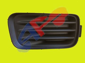 Picture of FOG LAMP COVER 04-05 RH ACURA TSX