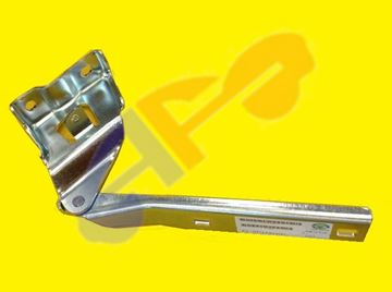 Picture of HOOD HINGE 09-13 RH A4/S4