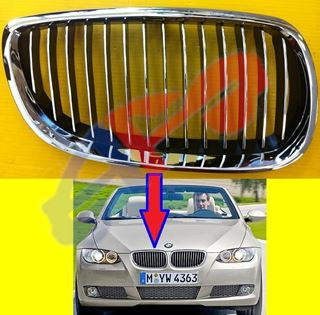 Picture of GRILLE 07-10 RH CHR/CHR/BK CPE/CONV 3 SERIES
