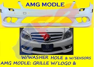 Picture of BUM COVER 08-11 FT W/WASHER W/SENSOR AMG C-CLASS