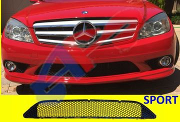 Picture of GRILLE, CENTER 08-11 LOW(IN BUM) W/  AMG W/ SPORT PKG C-CLASS