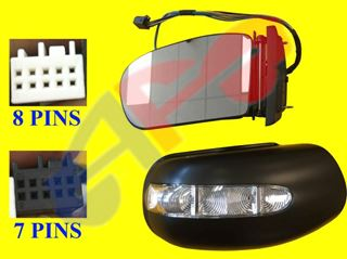 Picture of MIRROR 03-06 LH SDN PWR HT W/MEMORY & SIGNAL & PUDDLE, PWR FOLDING (15-PIN) BZ E-CLASS (04-09 WGN)