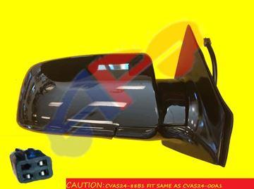 Picture of MIRROR 00-05 RH POWER ASTRO/SAFARI
