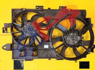 Picture of COOLING FAN 08-09 3.6L LH2&RH2 PINS