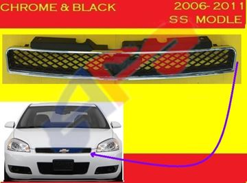 Picture of GRILLE 06-13 SS IMPALA/MONTE CARLO