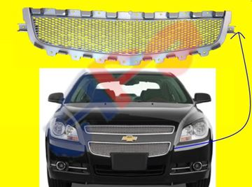 Picture of GRILLE 08-12 CENT SILVER  MALIBU