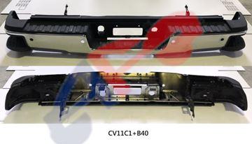 Picture of STEP BUM 15-18 RR ASSY CHR W/SENSOR W/O TOW-HITCH, SINGLE WHEELS HD