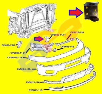 Picture of BRACKET 11-14 FT RH INNER SILVERADO HD