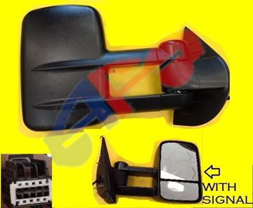 Picture of MIRROR 07-13 RH PWR HT TOWING SIGNAL ON GLASS