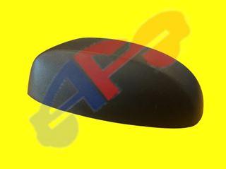 Picture of CAP,MIRROR 07-13 LH TXT SILV/SIERRA