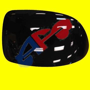 Picture of CAP,MIRROR 99-06 LH PTD SILV/SIERRA