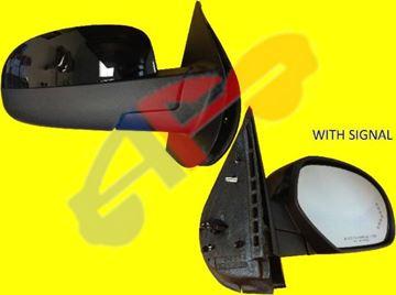 Picture of MIRROR 07-14 RH PTD PWR HT W/ARROW(DOT)-SIG W/PDL W/MEM W/O DIMMER PWR-FOLD TAHOE/SUBURBAN/YUKON/ESCALADE